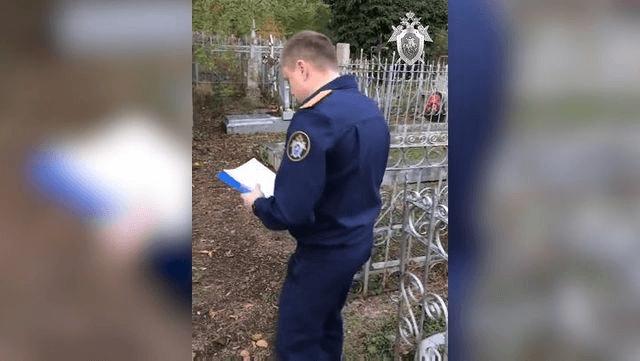 Закопавший взятку на кладбище экс-замглавы «Россети Кубань» ответит перед судом