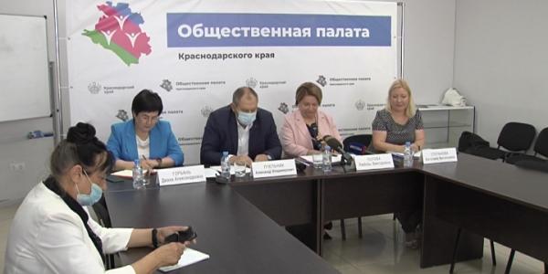 В Краснодаре за круглым столом обсудили роль СМИ на выборах в Госдуму