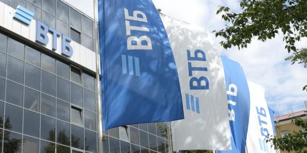 ВТБ увеличил ставки по классическим вкладам