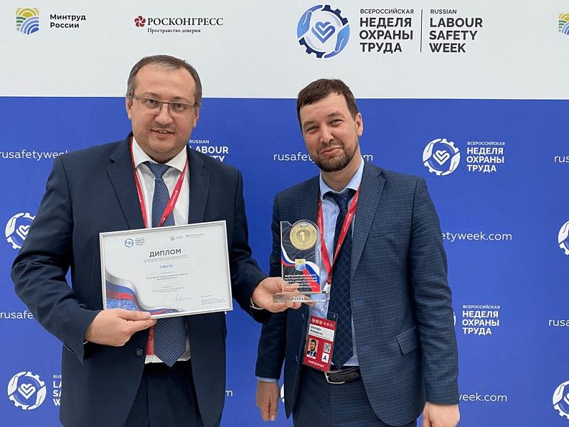 Кубань в пятый раз стала лучшим регионом России в сфере охраны труда