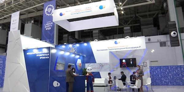 В Сочи на Всероссийской неделе охраны труда КТК представил свои достижения