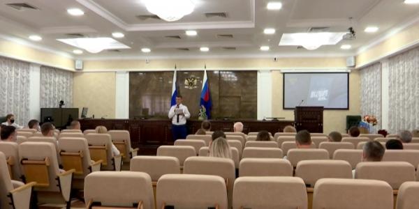 В прокуратуре Краснодарского края отметили 84-летие образования ведомства