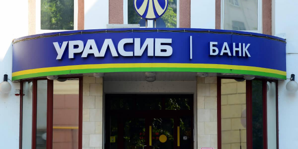Уралсиб вошел в топ-10 банков по объему потребительских кредитов в 2021 году