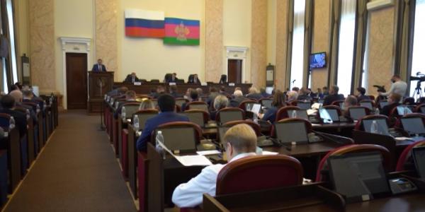 На Кубани прошло заседание комитета Совета Федерации по природопользованию