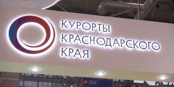 Эмоциональный, универсальный и емкий — новый логотип курортов Кубани