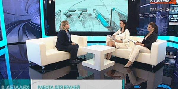 Инна Маслова: в муниципалитетах края не хватает терапевтов и неонатологов