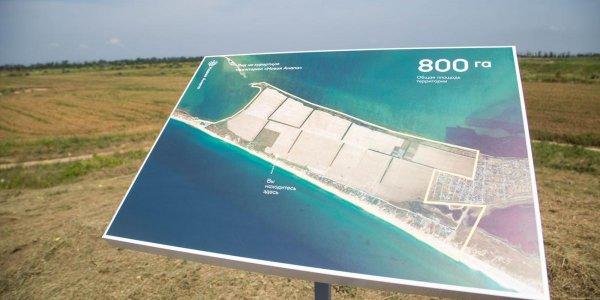В Анапе по нацпроекту создадут новый туристический кластер площадью 800 га