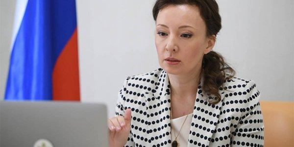Детский омбудсмен России выступила за пожизненные сроки для педофилов
