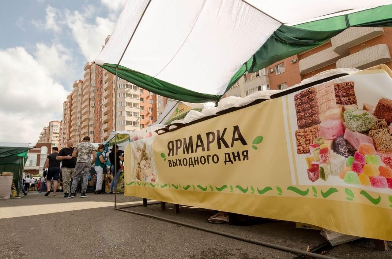 На ярмарках в Краснодаре кубанским фермерам предоставили 430 мест