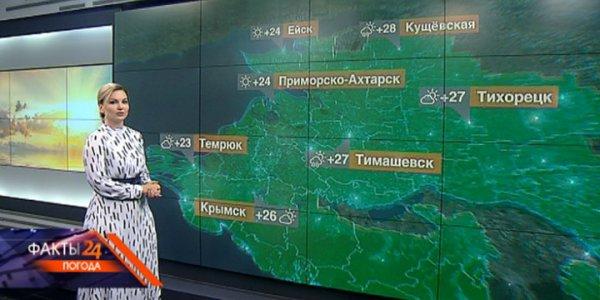 В Краснодарском крае 15 сентября температура воздуха поднимется до +30 °С