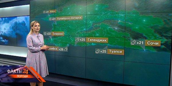 В Краснодарском крае 17 сентября прогнозируют дожди и грозы