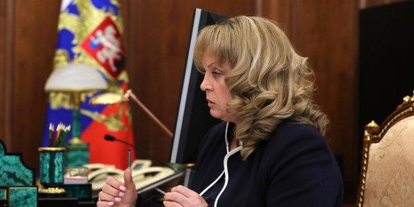 Главе ЦИК России Элле Памфиловой подарили футболку с изображением енота