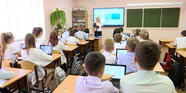 Ученики кубанских школ осваивают цифровую образовательную платформу «Сберкласс»