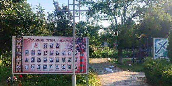 В Славянске-на-Кубани юные вандалы разбили 14 плафонов в сквере