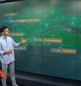 В Краснодарском крае 30 сентября ожидается переменная облачность, без осадков
