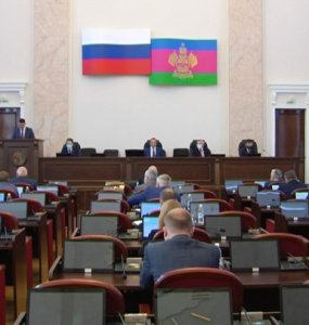 На Кубани депутаты ЗСК обсудили поправки в краевой бюджет
