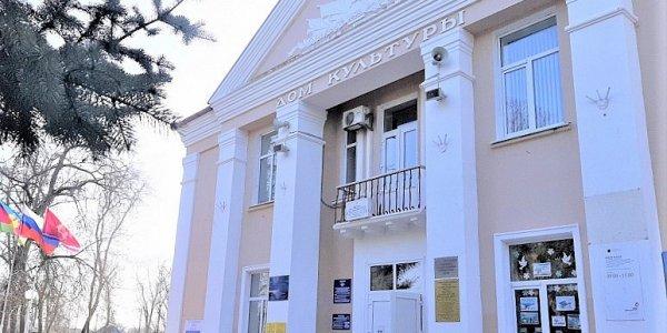 На Кубани с начала года модернизировали 60 домов культуры и школ искусств