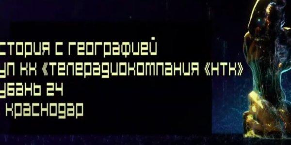Журналист «Кубань 24» Денис Сопов стал финалистом конкурса «ТЭФИ-Регион»