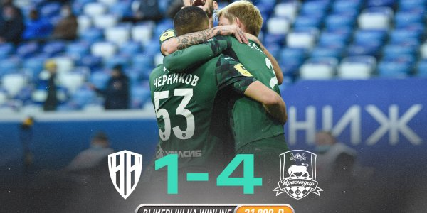 ФК «Краснодар» в матче 12 тура РПЛ разгромил «Нижний Новгород»
