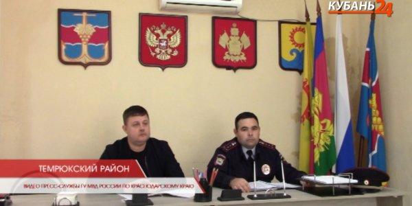Участковый из Темрюка представит Кубань в финале всероссийского конкурса