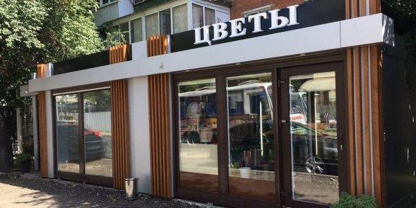 Алексеенко поручил пересмотреть схему размещения торговых объектов в Краснодаре