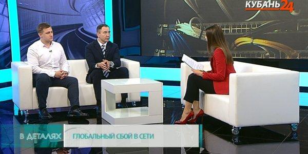 Николай Дорин: сбой в сети — без паники