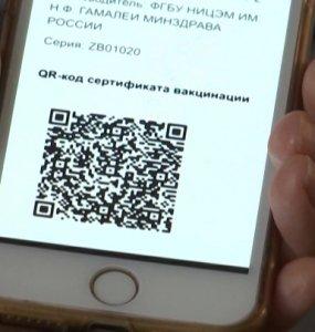 В 13 регионах России ужесточили меры от коронавируса