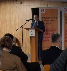 В Сочи в Адлерских чтениях участвуют около 110 кандидатов и докторов наук