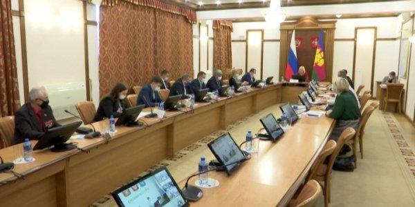 Вице-губернатор Анна Минькова провела совет по делам инвалидов