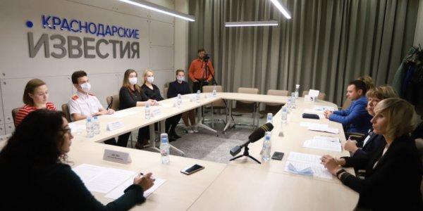 В Краснодаре прошел круглый стол, посвященный воспитанию молодежи