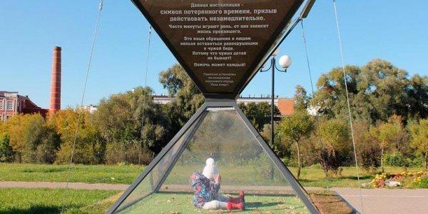 В Новороссийске откроют Памятник потерянному времени