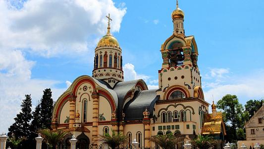 В Сочи 4 октября презентуют новый журнал «Ортодоксия. Вестник Сочинской епархии»