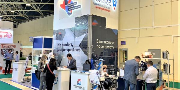 Четыре кубанские компании участвуют в международной промышленной выставке