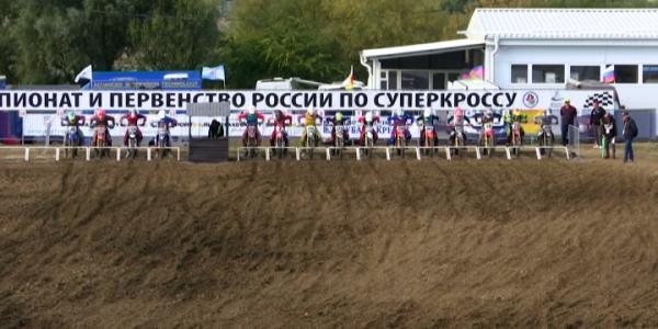 В Краснодаре прошел чемпионат России по суперкроссу