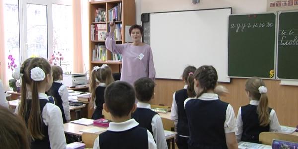 В Краснодаре проведут первый всероссийский педагогический диктант