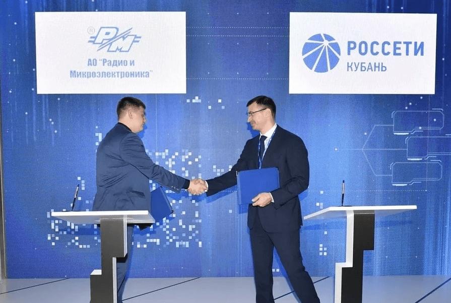 «Россети Кубань» и «РиМ» договорились о стратегическом партнерстве на форуме РЭН