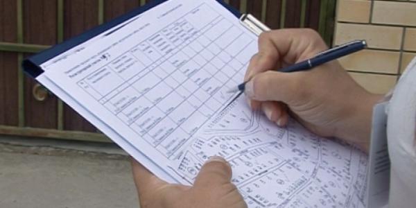 На Кубани стартовала Всероссийская перепись населения