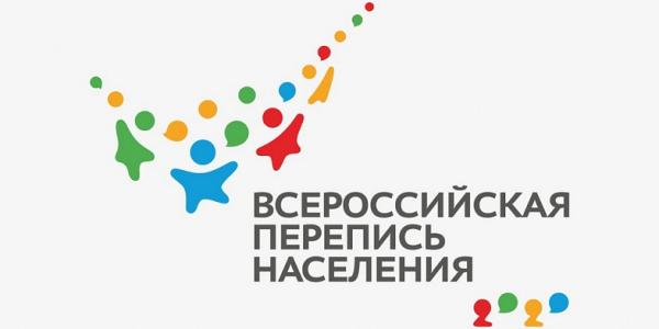 На Кубани заработали более 1,7 тыс. участков для проведения переписи населения