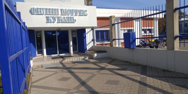 В мэрии Краснодара уточнили назначение участка земли «Филип Моррис Кубань»