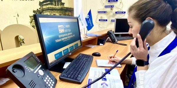 Краснодарский филиал «Россети Кубань» принял 8,7 тыс. заявок на техприсоединение