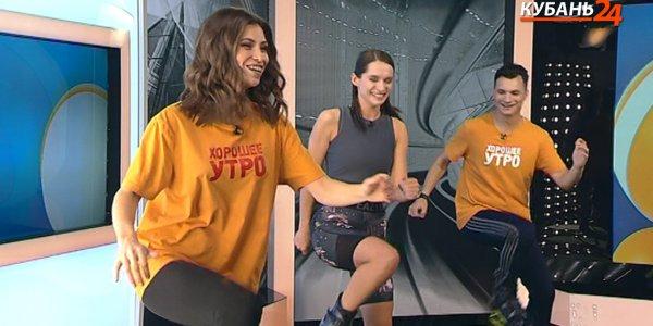 Дарья Кузнецова: за одну тренировку с Kangoo Jumps можно сжечь до 1 тыс. калорий